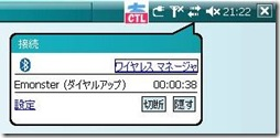 20080524_1
