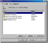 20080524_2