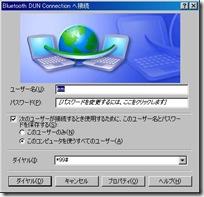 20080524_4