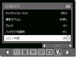 20080531_3
