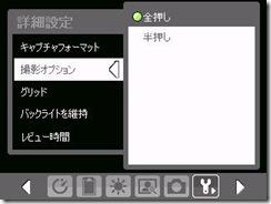 20080531_5