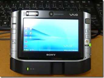20080708