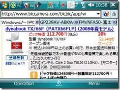 20080727_1