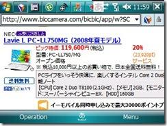 20080727_3