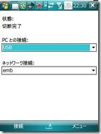 20081114_2