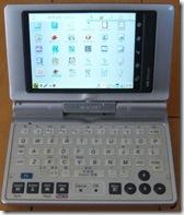 20081215_1