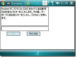 Screen07